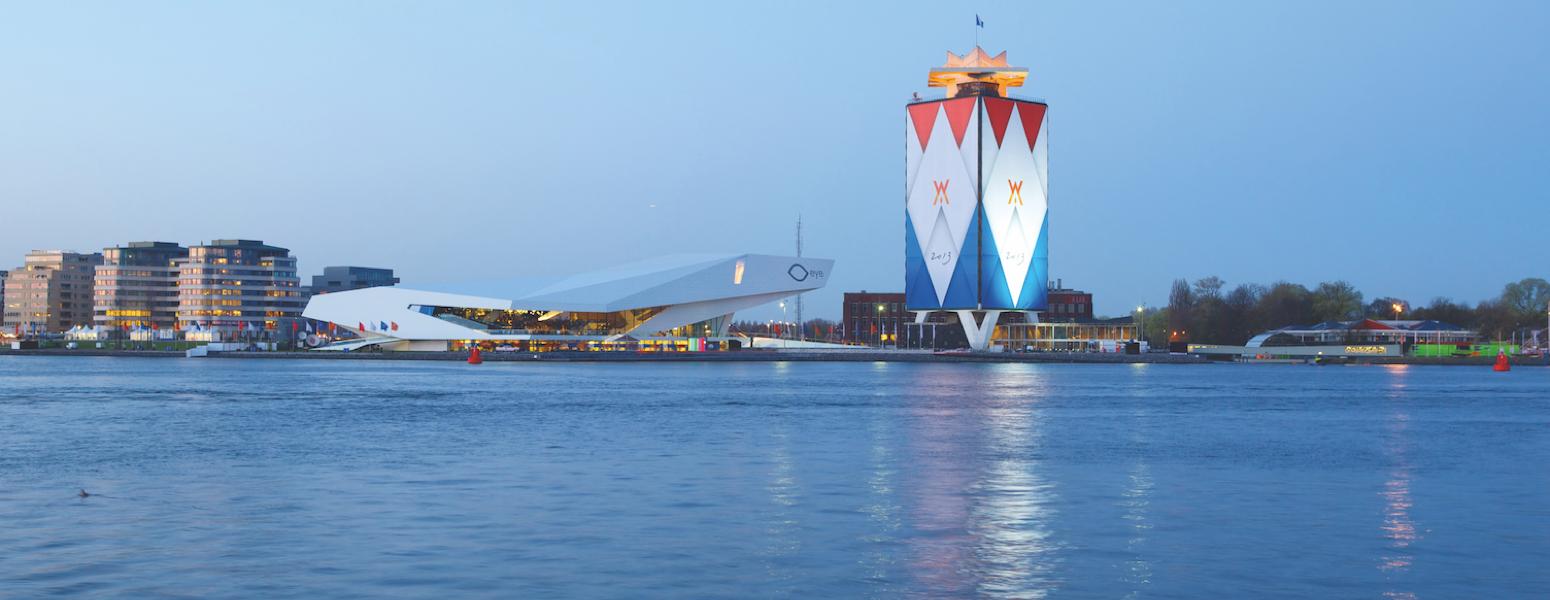 citydressing Amsterdam Inauguration Willem-Alexander