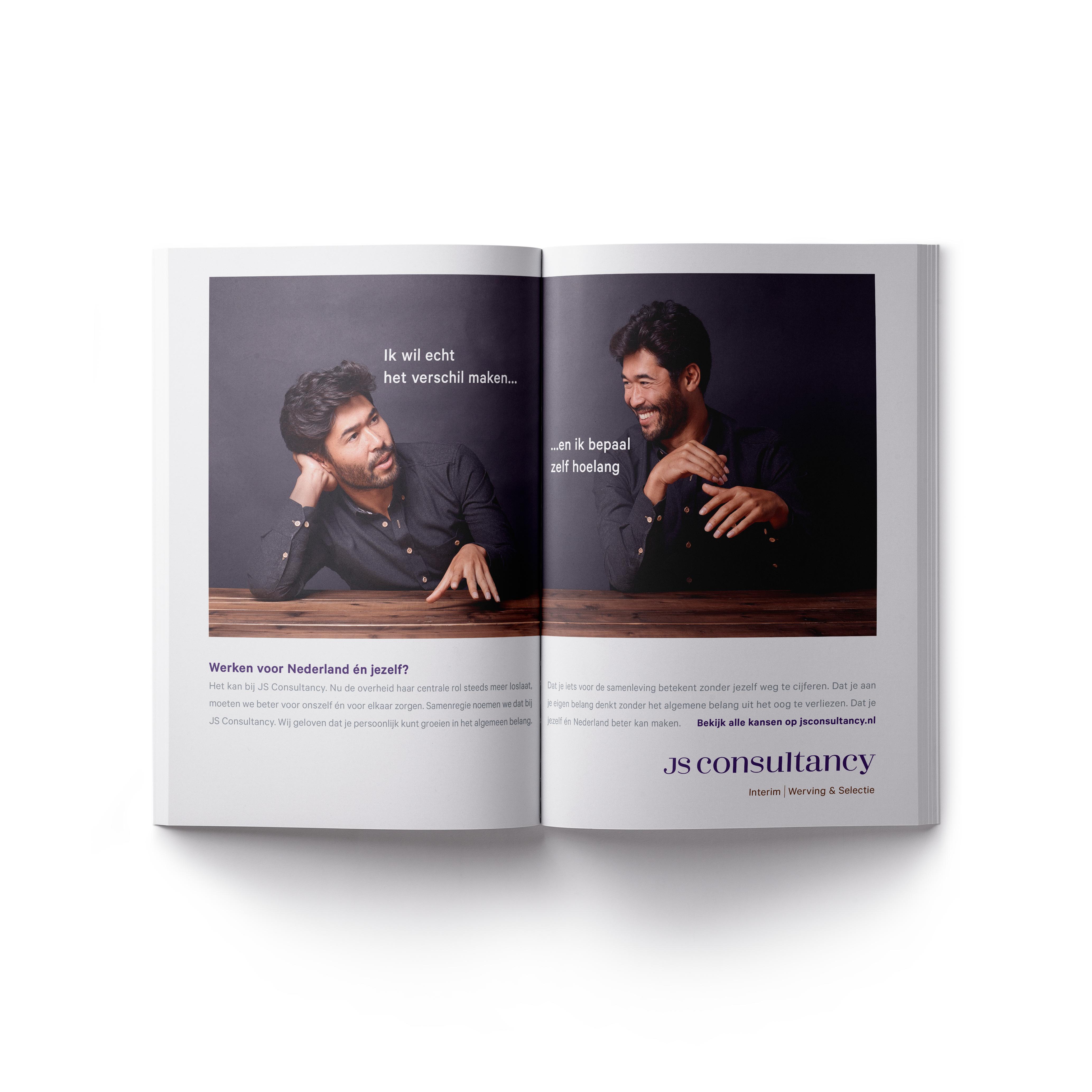 JS-ad-book