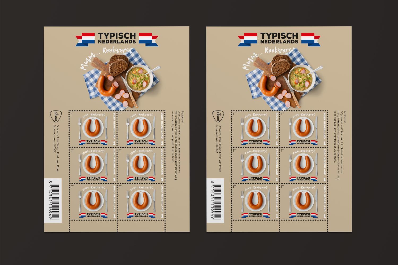Postzegel PostNL Typisch Nederlands
